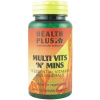 Multi Vits 'n' Mins 90's
