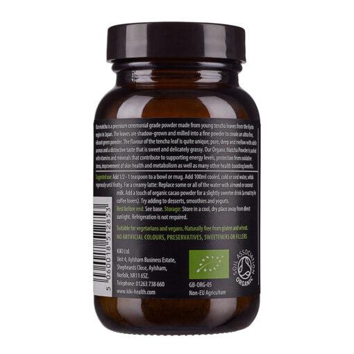 Organic Matcha Powder 30g