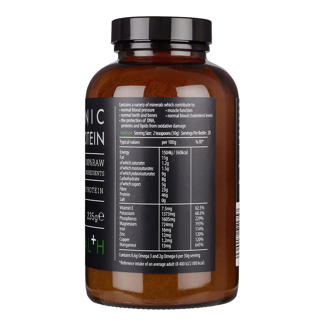 Organic Hemp Protein Powder 235g