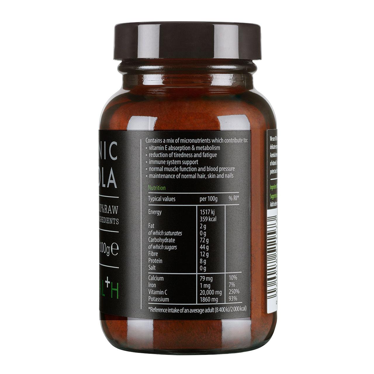 Organic Acerola Powder 100g