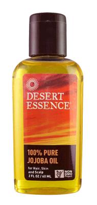 100% Pure Jojoba Oil 59ml