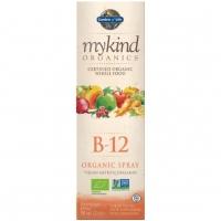 mykind Organics B12 Organic Spray Raspberry 58ml