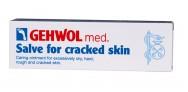 Med Salve for Cracked Skin 75ml