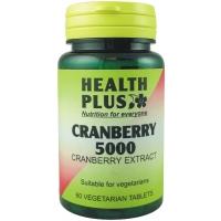 Cranberry 5000 60's