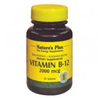 Vitamin B-12 2000mg 60's