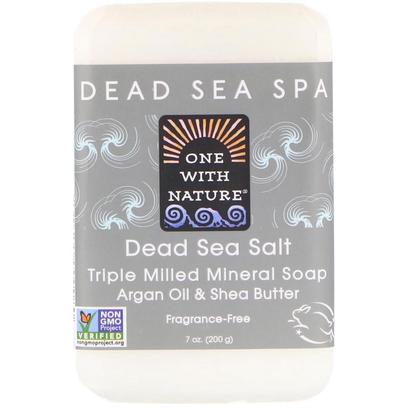 Dead Sea Salt Soap 200g