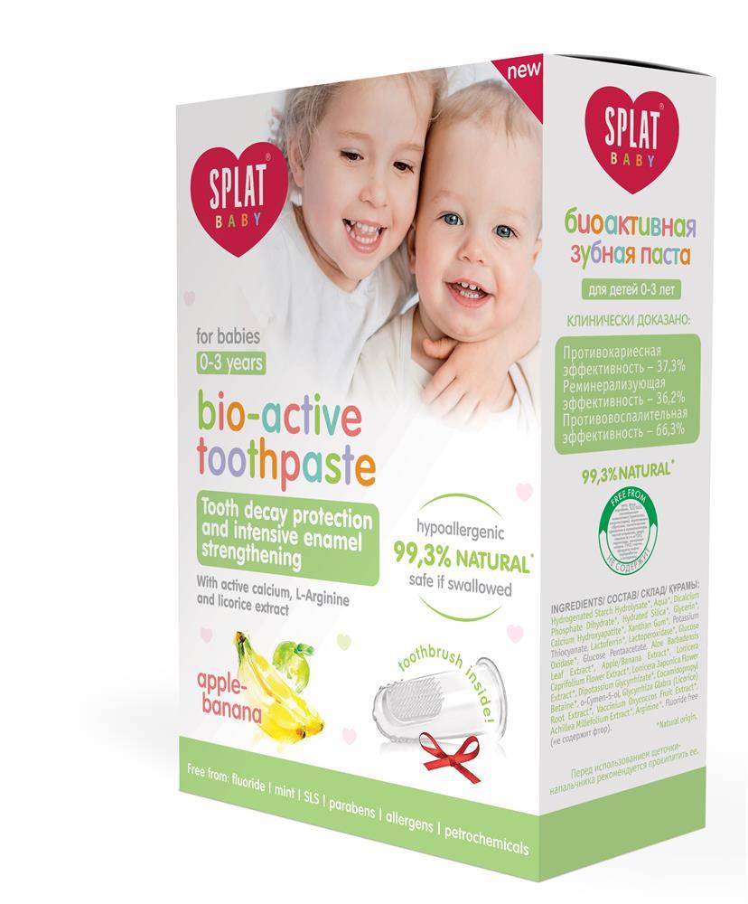 Bio-Active Toothpaste Apple-Banana 40ml